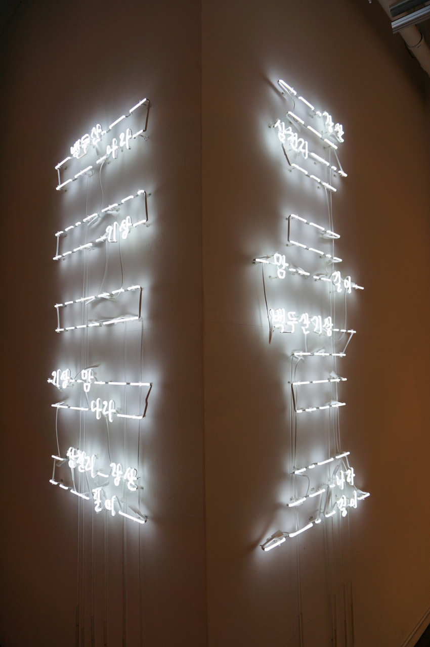 Neon_Dimensions variable
